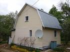 Фотография в Недвижимость Продажа домов Продам коттедж (ПМЖ) 130 км от МКАДа по Киевскому в Малоярославце 2000000