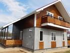 Скачать бесплатно foto Загородные дома Продажа домов и коттеджей Киевское шоссе 38578637 в Обнинске