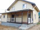 Увидеть foto Загородные дома Киевское шоссе недвижимость дома дачи коттеджи 38578644 в Обнинске