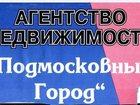 Изображение в Услуги компаний и частных лиц Риэлторские услуги Помогу Вам грамотно провести переговоры с в Москве 1000