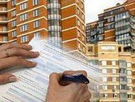 Купить квартиру в Перми Специалист по недвижимости окажет следующие услуги при п