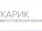 Фотография в Услуги компаний и частных лиц Разные услуги Книги, бланки, журналы учета на современном в Одессе 200