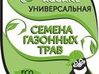 Скачать бесплатно фото Услуги детективов Семена газонных трав АКВАЙС 35862641 в Одинцово-10