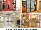 Изображение в   Красивая, удобная, качественная кухня, шкаф в Одинцово 121