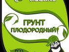 Изображение в Строительство и ремонт Ландшафтный дизайн ООО Компания АКВАЙС предлагает растительные в Одинцово 0