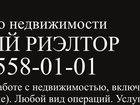 Фотография в   8 (968) 558 – 01 – 01 Оксана Вячеславовна. в Одинцово 5000