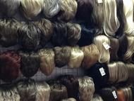 Парики, шиньоны, пряди для наращивания волос Парики в Одинцово. Самый большой в