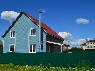 Скачать бесплатно foto Продажа домов Коттедж, 220 м2, на участке 6 сот, , д, Подлипки 32729253 в Одинцово