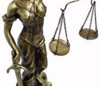 Фотография в Услуги для бизнеса Юридические услуги Регистрация Общества с ограниченной ответственностью в Одинцово 0