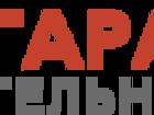 Новое фотографию Строительство домов Строительство домов из пеноблоков под ключ 38426132 в Октябрьском