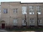 Продается офисное помещение 152,2 кв. м.+638 соток земли(дол
