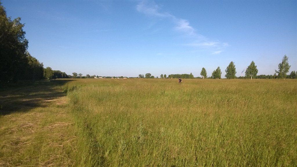 Сельхозземли В Районе Горячего Ключа
