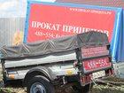 Изображение в Авто Прицепы для легковых авто Мы предлагаем различные прицепы для разных в Омске 600