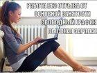 Скачать бесплатно фотографию  Сотрудники без опыта (дополнительный доход в сети) 32609705 в Омске