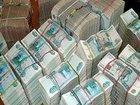 Скачать изображение  «Материализация денег, 7 шагов к финансовой свободе 32725309 в Омске