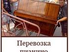 Изображение в Авто Транспорт, грузоперевозки Такелажные работы могут включать в себя перевозку в Омске 150