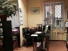 Уникальное фотографию Коммерческая недвижимость СДАМ ЗАМЕЧАТЕЛЬНЫЙ ОФИС НА ЦЕНТРАЛЬНОЙ МАГИСТРАЛИ ОМСКА 33646687 в Омске