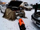 Скачать фото Автосервис, ремонт Отогрев автомобилей 34119980 в Омске