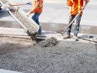 Скачать бесплатно foto Строительные материалы Товарный бетон М – 250, Жми! 34658517 в Омске