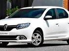 Увидеть изображение Аренда и прокат авто Сдам новый Renault Logan в аренду с последующим выкупом 34753926 в Омске