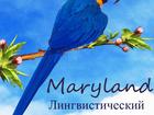 ���� � ����������� ����������� ����� ��������������� ����� Maryland ���������� � ����� 170