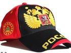 Смотреть фотографию  Бейсболка - кепка с символикой Россия 35870186 в Омске