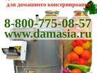 Просмотреть foto  Автоклав газовый для домашнего консервирования цена 35885135 в Омске
