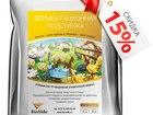 Скачать бесплатно фотографию  Ферментационная подстилка для животных и птицы 35907321 в Омске