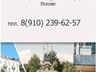 Просмотреть фотографию  Заказать диплом в Пскове 36985936 в Пскове