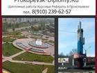 Уникальное изображение  Дипломы на заказ в Прокопьевске 37069207 в Кемерово