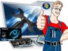 Уникальное изображение Ремонт компьютеров, ноутбуков, планшетов Частный компьютерный мастер г Омск 37734714 в Омске