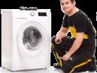 Просмотреть изображение Ремонт бытовой техники Качественный ремонт стиральной машины 38816666 в Омске