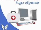 Скачать фото Курсы, тренинги, семинары Администрирование Windows 67839879 в Омске