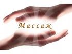 Скачать бесплатно foto  Мужчинам, женщинам и деткам с 6 лет в Омске 68589067 в Омске
