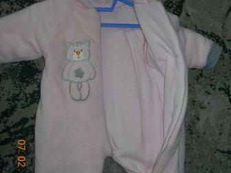 Скачать foto Детская одежда Комбинезон весна-осень 32569815 в Омске
