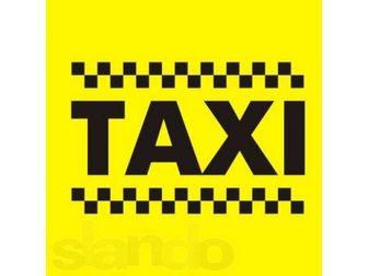 Увидеть фото Поиск партнеров по бизнесу Нужен партнер для развития бизнеса такси, с опытом работы 32775243 в Омске