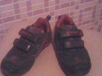 Свежее изображение Детская обувь КРОССОВКИ ДЛЯ МАЛЬЧИКА 33832134 в Омске