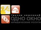 Просмотреть foto Разное Представительство в суде 32529731 в Орехово-Зуево