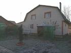 Новое фотографию  Продаётся дом в городе Куровское 71955370 в Орехово-Зуево