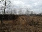 Скачать бесплатно изображение  Продаётся земельный участок на ул, Красина 72655742 в Орехово-Зуево