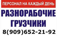 Переезд, Услуги грузчиков разнорабочих, Демонтаж