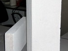 Увидеть фото  Газосиликатные блоки 34663851 в Орле