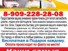 Свежее фотографию Гаражи и стоянки гаражи пеналы КИРЕЕВСК 39585138 в Киреевске