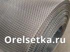 Уникальное фото Разное Рифленая канилированная сетка для грохота сталь 55-70 39882143 в Орле