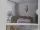 Скачать фотографию Дома продам дом в г, Ливны, Орловская область 76286295 в Орле