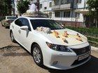 Изображение в Авто Аренда и прокат авто Заказать машину на свадьбу вы можете у нас в Оренбурге 500