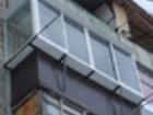 Изображение в Строительство и ремонт Двери, окна, балконы Остекление балконов и лоджий профиль алюминий в Оренбурге 0