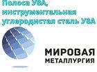 Фотография в Строительство и ремонт Строительные материалы ООО «Мировая Металлургия» является одним в Оренбурге 1