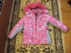 Скачать бесплатно изображение Детская одежда Костюм зимний 33783527 в Оренбурге