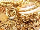 Скачать бесплатно foto Ювелирные изделия и украшения Продам золотые украшения 34251410 в Оренбурге
